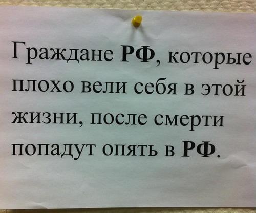 НА САМОМ ДЕЛЕ ВСЁ НЕ ТАК В РОССИИ РОДЯТСЯ ТЕ КТО УЖЕ ПОКИДАЕТ ШКОЛУ ЗЕМЛИ...